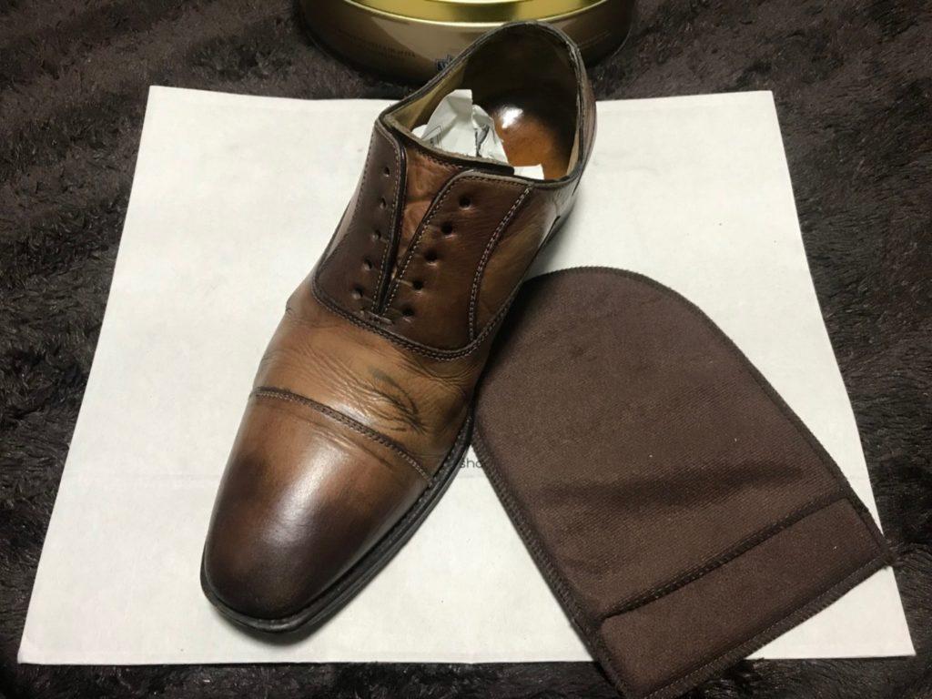 革靴 グローブクロス