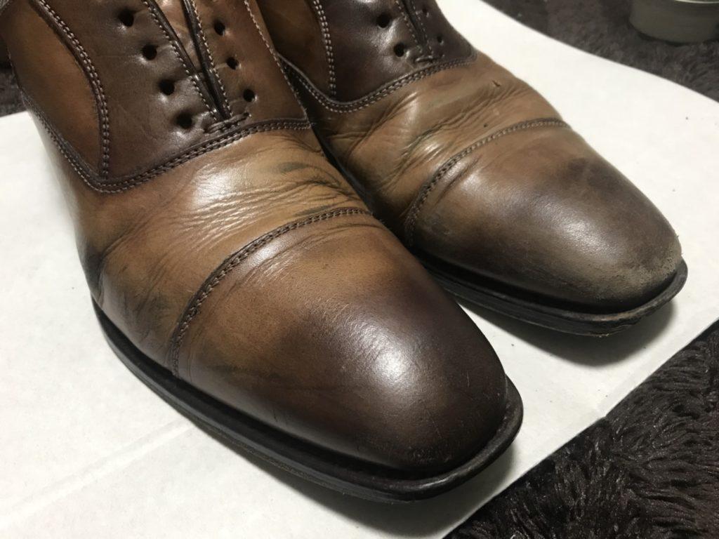 革靴 ビフォーアフター(先端)