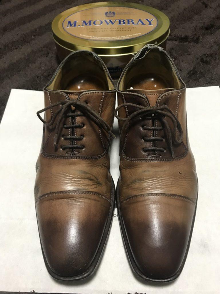 革靴 アフター